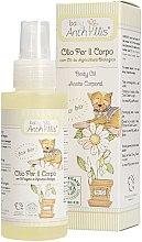 Düfte, Parfümerie und Kosmetik Körperöl - Baby Anthyllis Body Oil