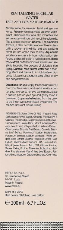 Revitalisierendes Mizellenwasser zum Abschminken - Herla Black Rose Revitalizing Micellar Water — Bild N3