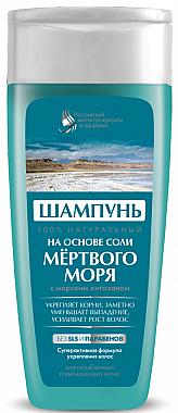 100% natürliches Shampoo mit Salz aus dem Toten Meer - Fitokosmetik — Bild N1