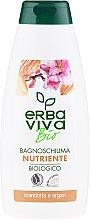 Pflegender Badeschaum mit Mandel und Argan - Erba Viva Bio Nutrient Almonds&Argan — Bild N1