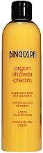 Düfte, Parfümerie und Kosmetik Duschcreme mit Arganöl und Pfirsichduft - BingoSpa Argan Cream With Peach Shower