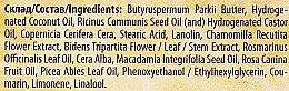 Balsam gegen Ekzeme und Psoriasis mit Macadamia - Aromatika — Bild N4