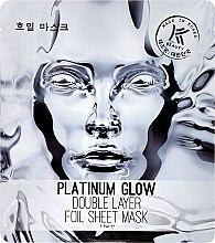 Düfte, Parfümerie und Kosmetik Folien-Gesichtsmaske Platinum Glow - Avon K-Beauty
