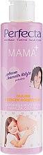 Düfte, Parfümerie und Kosmetik Körperöl gegen Dehnungsstreifen - Perfecta Mama
