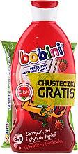 Düfte, Parfümerie und Kosmetik Haarpflegeset - Bobini Kids Set (3in1 Shampoo, Gel und Lotion 330ml + Feuchttücher 15 St.)