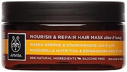 Düfte, Parfümerie und Kosmetik Pflegende und reparierende Haarmaske mit Honig und Olivenöl - Apivita Nourish & Repair Hair Mask With Olive & Honey