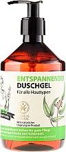 Düfte, Parfümerie und Kosmetik Entspannendes Duschgel - Rezepte der Oma Gertrude