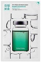Düfte, Parfümerie und Kosmetik Gesichtsmaske - Holika Holika Skin Rescuer Mask Sheet-Madecassoside