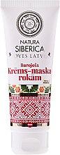 Düfte, Parfümerie und Kosmetik Pflegende Handcreme-Maske - Natura Siberica Loves Latvia Hand Cream-Mask