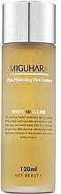 Düfte, Parfümerie und Kosmetik Intensiv feuchtigkeitsspendende und aufhellende Gesichtsessenz - Miguhara Ultra Whitening First Essence