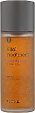 Düfte, Parfümerie und Kosmetik Revitalisierende und straffende Gesichtsbehandlung mit Extrakten aus 8 Bohnen und Vitamin E - Blithe 8 Nourishing Beans Vital Treatment Essence