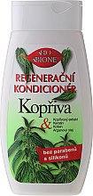Düfte, Parfümerie und Kosmetik Regenerierende Haarspülung mit Brennnesselextrakt - Bione Cosmetics Nettle Hair Conditioner