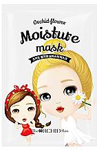 Düfte, Parfümerie und Kosmetik Feuchtigkeitsspendende Gesichtsmaske - The Orchid Skin Orchid Flower Moisture Mask