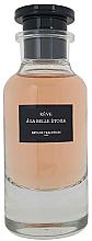 Düfte, Parfümerie und Kosmetik Reyane Tradition Reve a la Belle Etoile - Eau de Parfum