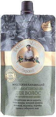 Regenerierende und pflegende Haarspülung mit Bio-Ölen aus Amaranth, Preiselbeere-Samen, Nachtkerze, Ginseng, Lungenkraut, Pinienkernen und Sibirischem Flachs - Rezepte der Oma Agafja — Bild N1