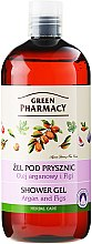 "Düfte, Parfümerie und Kosmetik Duschgel ""Argan & Feigen"" - Green Pharmacy"