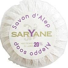 Lorbeerseife mit Olivenöl - Saryane Authentique Savon DAlep 20% — Bild N2