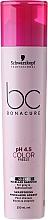 Düfte, Parfümerie und Kosmetik Farbneutralisierendes Shampoo für weißes und aufgehelltes Haar - Schwarzkopf Professional Bonacure Color Freeze pH 4.5 Silver Shampoo