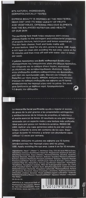 Gesichtsmaske für jünge und fettige Haut mit Propolis - Apivita Mask for Young Oily Skin — Bild N2