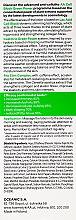 Anti-Cellulite Körperlotion - AA Cosmetics Cell Block Green Power Anti-Cellulite Lotion — Bild N3