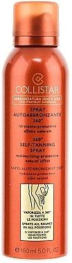 Feuchtigkeitsspendendes Körperspray - Collistar 360 Self-Tanning — Bild N2