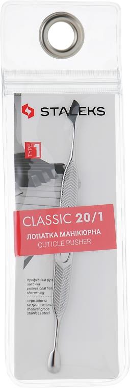 Maniküre-Spachtel PC-20/1 - Staleks — Bild N1