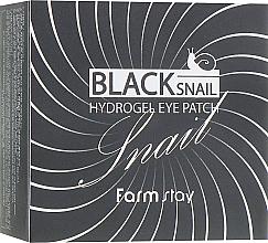Feuchtigkeitsspendende Hydrogel-Augenpatches mit kolloidalem Gold und Schneckenextrakt - FarmStay Black Snail Hydrogel Eye Patch — Bild N1