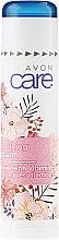 Glättender Lippenbalsam mit Jasmin und Vitamin E - Avon Care Jasmine Lip Balm — Bild N1