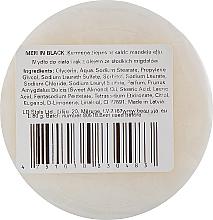 Hand- und Körperseife mit süßem Mandelöl für Männer - Beauty Jar Hand & Body Soap — Bild N2