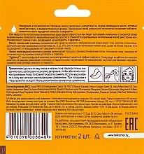Pflegende Maske für die Haut rund um die Augen mit Weizenkeimen - BelKosmex Oils Natural Origin — Bild N2