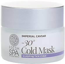 Düfte, Parfümerie und Kosmetik Modellierende Gesichtsmaske mit schwarzem Kaviar - Natura Siberica Fresh Spa Imperial Caviar Gold Mask