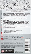 Augenpads mit Aktivkohle und Vitamin C - Beauty Formulas Charcoal Eye Gel Patches — Bild N3