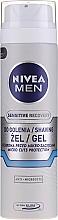 Düfte, Parfümerie und Kosmetik Rasiergel für empfindliche Haut - Nivea For Men Shaving Gel