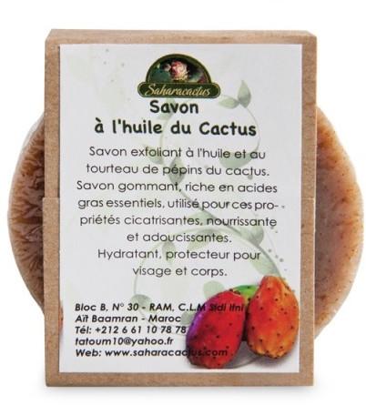 Feuchtigkeitsspendende und schützende Seife für Körper und Gesicht mit Kaktusfeigenöl - Efas Saharacactus Opuntia Ficus Soap — Bild N1