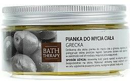 Düfte, Parfümerie und Kosmetik Körperwaschschaum Greek - Organique HomeSpa