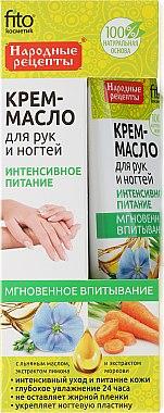 """Cremeöl für Hände und Nägel """"Intensive Ernährung"""" - Fito Kosmetik — Bild N1"""