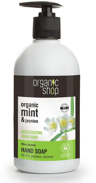 Feuchtigkeitsspendende Flüssigseife mit Minze und Jasmin - Organic Shop Organic Aloe Jasmine and Mint Hand Soap — Bild N1