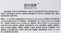 Feuchtigkeitsspendende, pflegende und reinigende Gesichtsmaske mit Papain und Bambuskohleextrakt - Pilaten Charcoal Cleansing Jelly Mask Face Mask — Bild N2
