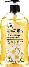 Düfte, Parfümerie und Kosmetik Flüssige Handseife mit Kamillenextrakt - Bluxcosmetics Naturaphy Hand Soap