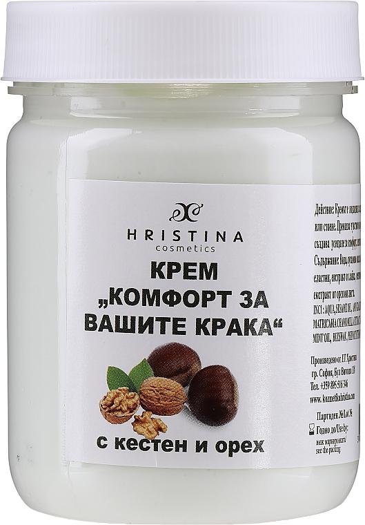 Fußcreme mit Kastanie und Walnuss - Hristina Cosmetics — Bild N1