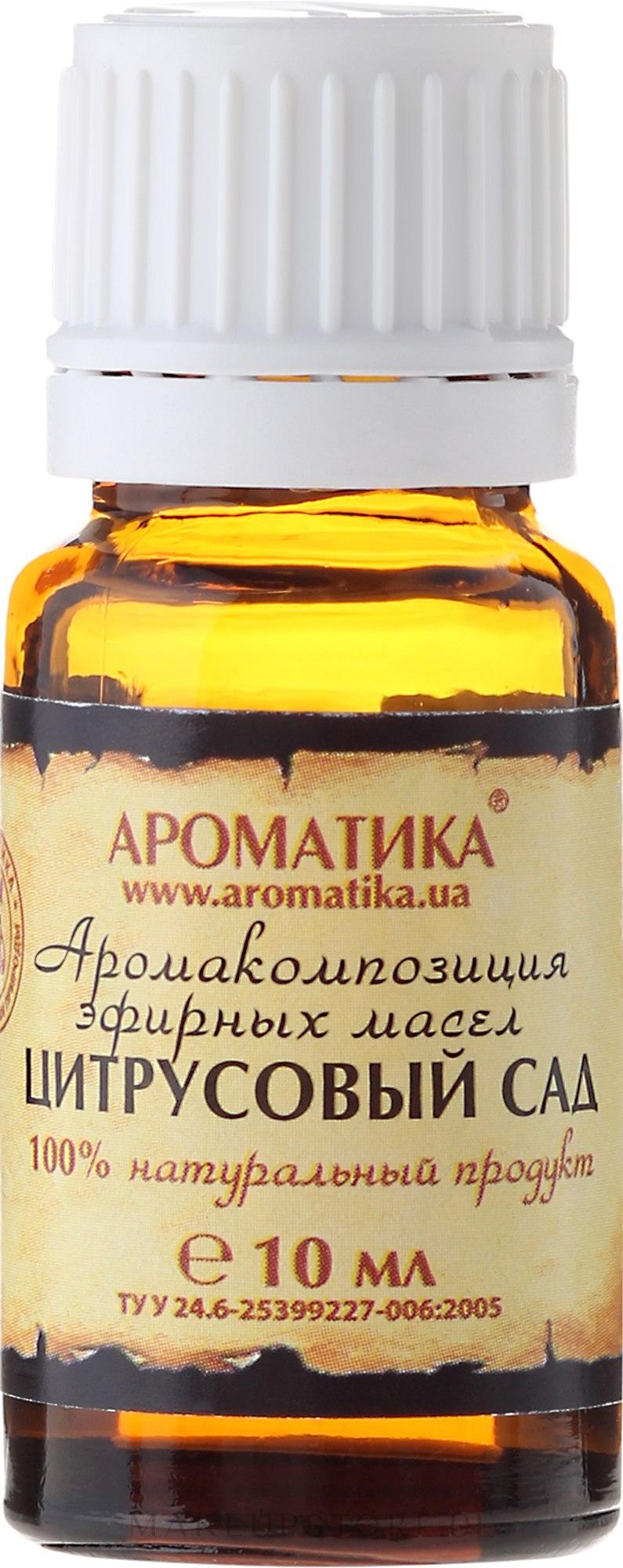 """Aromakomposition """"Zitrusgarten"""" - Aromatika — Bild 10 ml"""