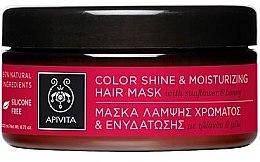 Düfte, Parfümerie und Kosmetik Feuchtigkeitsspendende Farbschutzmaske mit Sonnenblume und Honig für coloriertes Haar - Apivita Propoline Color Shine and Moisturizing Hair Mask