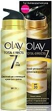 Düfte, Parfümerie und Kosmetik Doppelt feuchtigkeitsspendendes Creme-Serum für das Gesicht SPF 20 - Olay Total Effects 7 In One Moisturizer + Serum Duo SPF 20