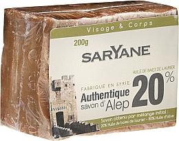 Düfte, Parfümerie und Kosmetik Aleppo-Seife mit 20% Lorbeeröl - Saryane Authentique Savon DAlep 20%