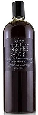 Shampoo zum Haarwuchs - John Masters Organics Spearmint & Meadowsweet Scalp Stimulating Shampoo — Bild N3