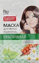 Düfte, Parfümerie und Kosmetik Regenerierende und pflegende Brennnessel-Haarmaske mit Kamille und Sanddorn - Fito Kosmetik