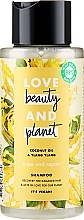 Düfte, Parfümerie und Kosmetik Regenerierendes Shampoo mit Kokosnussöl und Ylang-Ylang für geschädigtes Haar - Love Beauty&Planet Coconat Oil & Ylang Ylang Shampoo