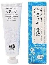 Düfte, Parfümerie und Kosmetik Feuchtigkeitsspendende Gesichtscreme mit Bio Blumen - Whamisa Organic Flowers Water Cream