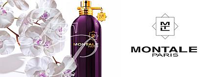 Montale Aoud Purple Rose - Eau de Parfum — Bild N3