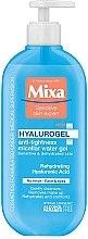 Düfte, Parfümerie und Kosmetik Mizellen-Reinigungsgel für empfindliche und sehr trockene Haut - Mixa Hyalurogel Micellar Gel For Sensitive Very Dry Skin